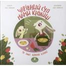 Чарівний суп мами кролиці
